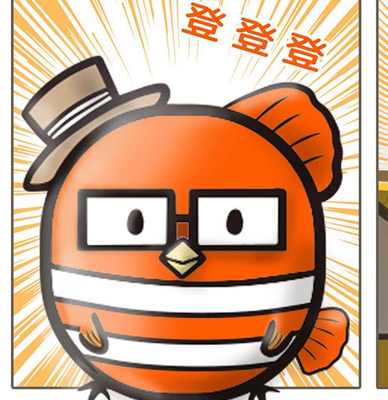 《扭蛋雞漫畫》第13話