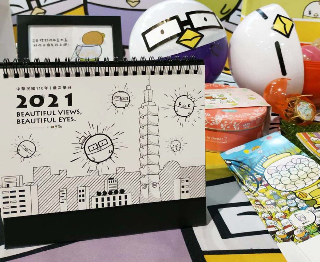 扭蛋雞_月曆22